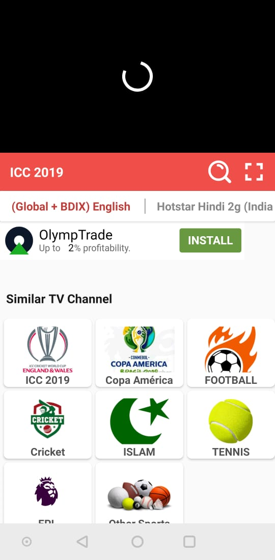 Download AOS TV APK on Android Devices