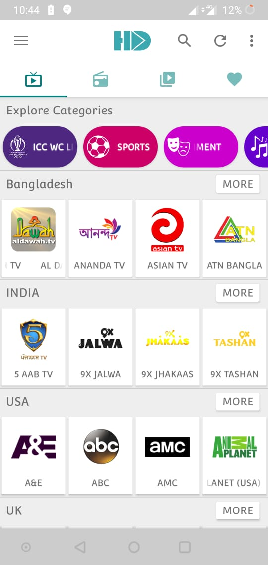 HD Streamz APK User Interface Android